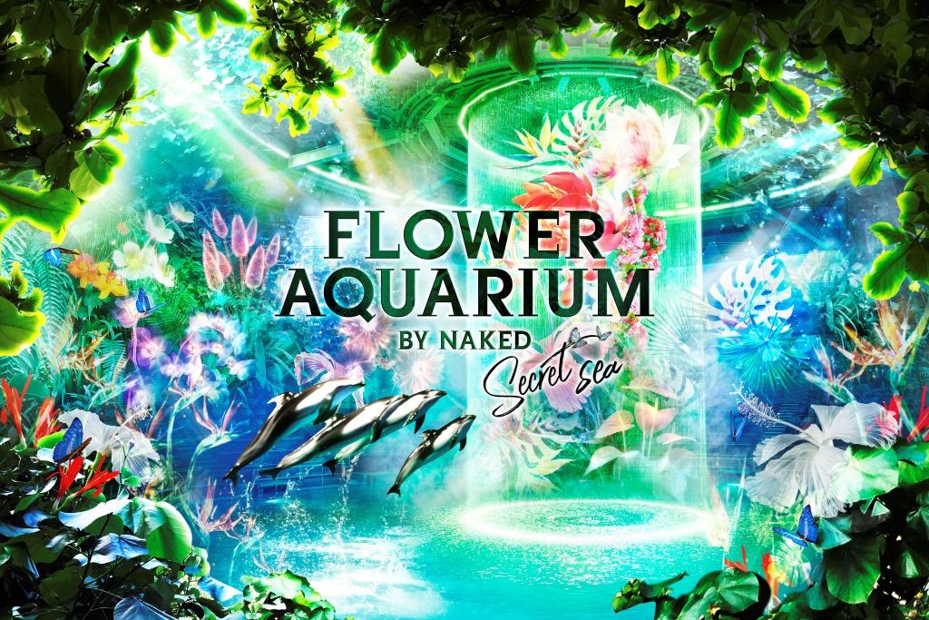 FLOWER AQUARIUM BY NAKED –secret sea-