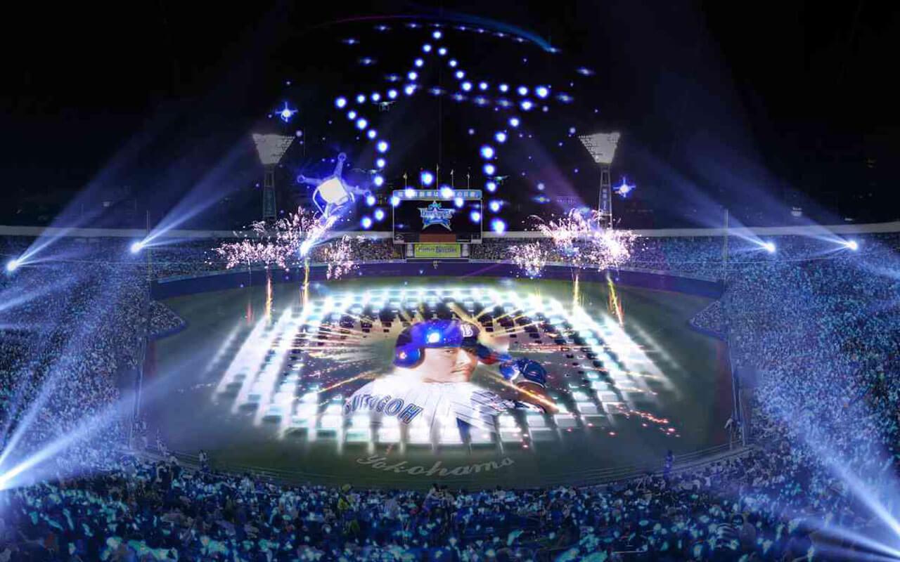 3/30(金)「横浜DeNAベイスターズ」の本拠地横浜スタジアムでの開幕戦で、ネイキッドがドローン×プロジェクションマッピングの演出