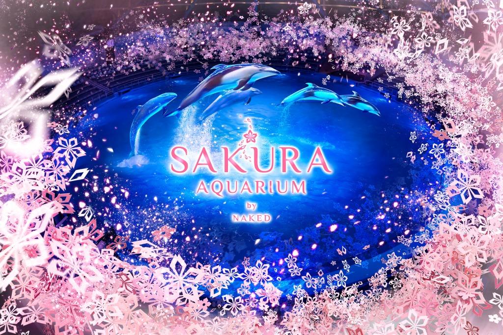 SAKURA AQUARIUM by NAKED