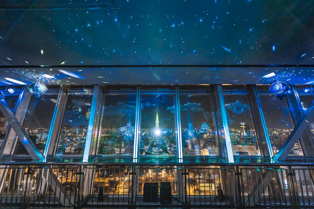 名古屋テレビ塔 90m屋内展望台スカイデッキ「CITY LIGHT FANTASIA BY NAKED –Anniversary–」
