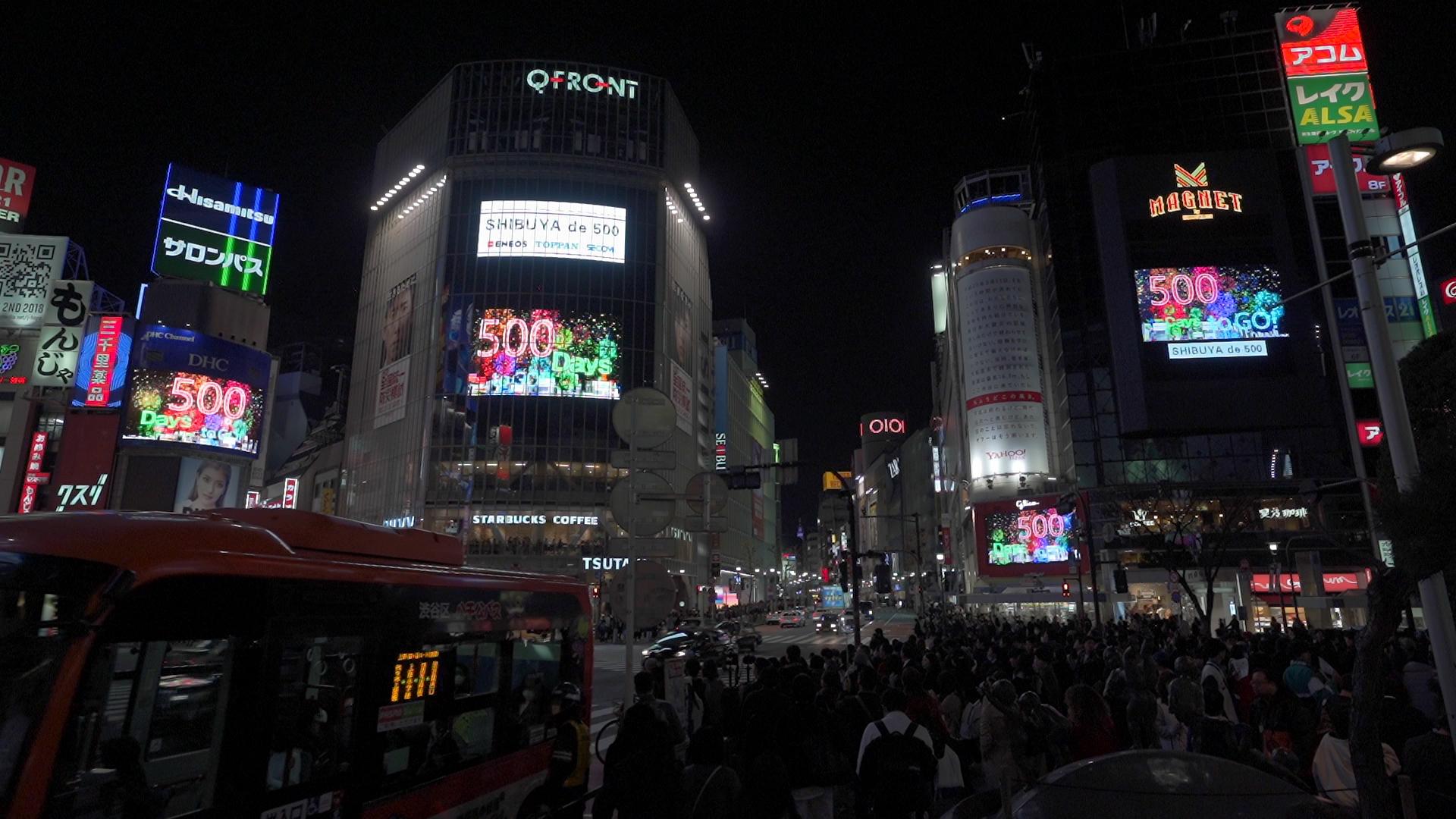 渋谷大型ビジョン「SHIBUYA de 500」の映像コンテンツの演出・制作
