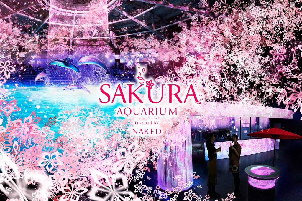 マクセルアクアパーク品川 「SAKURA AQUARIUM Directed BY NAKED」
