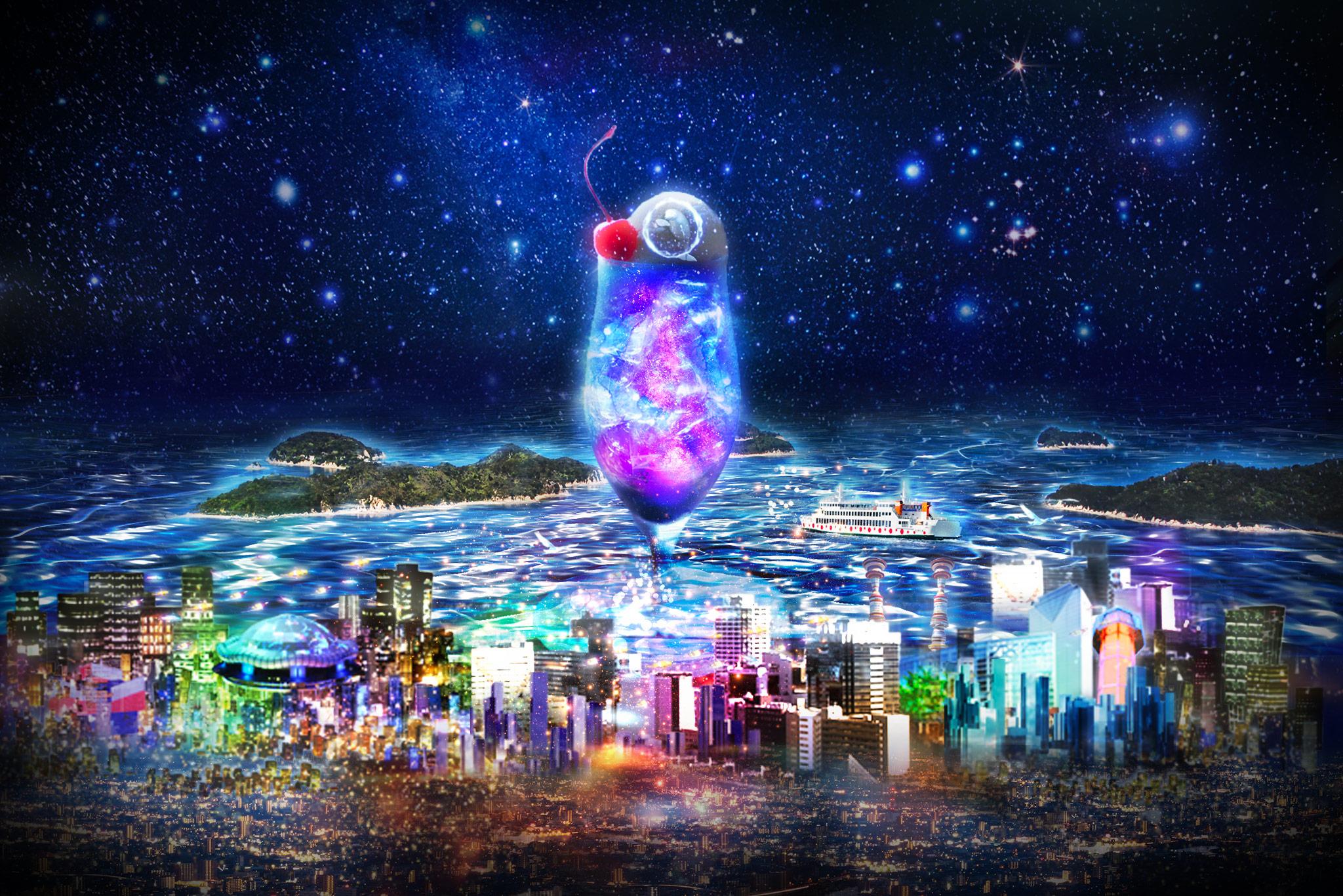 夜空の喫茶|CITY LIGHT FANTASIA BY NAKED −Kagawa Art Night Viewing−