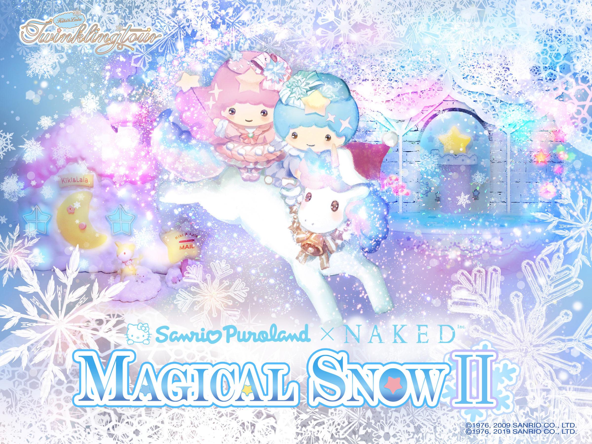 Sanrio Puroland × NAKED「MAGICAL SNOW Ⅱ」