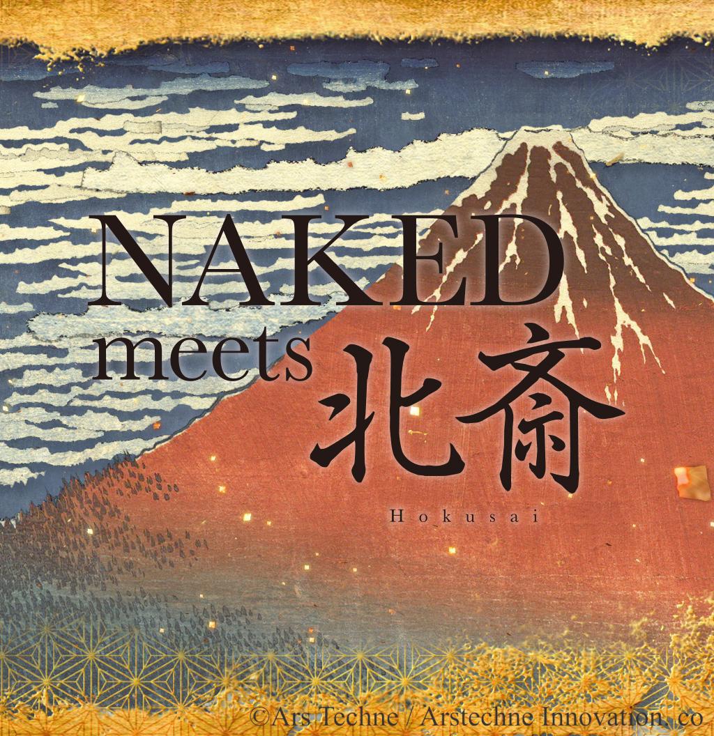 360° Around Mt. Fuji 〜NAKED meets 北斎〜|jing デジタルサイネージ