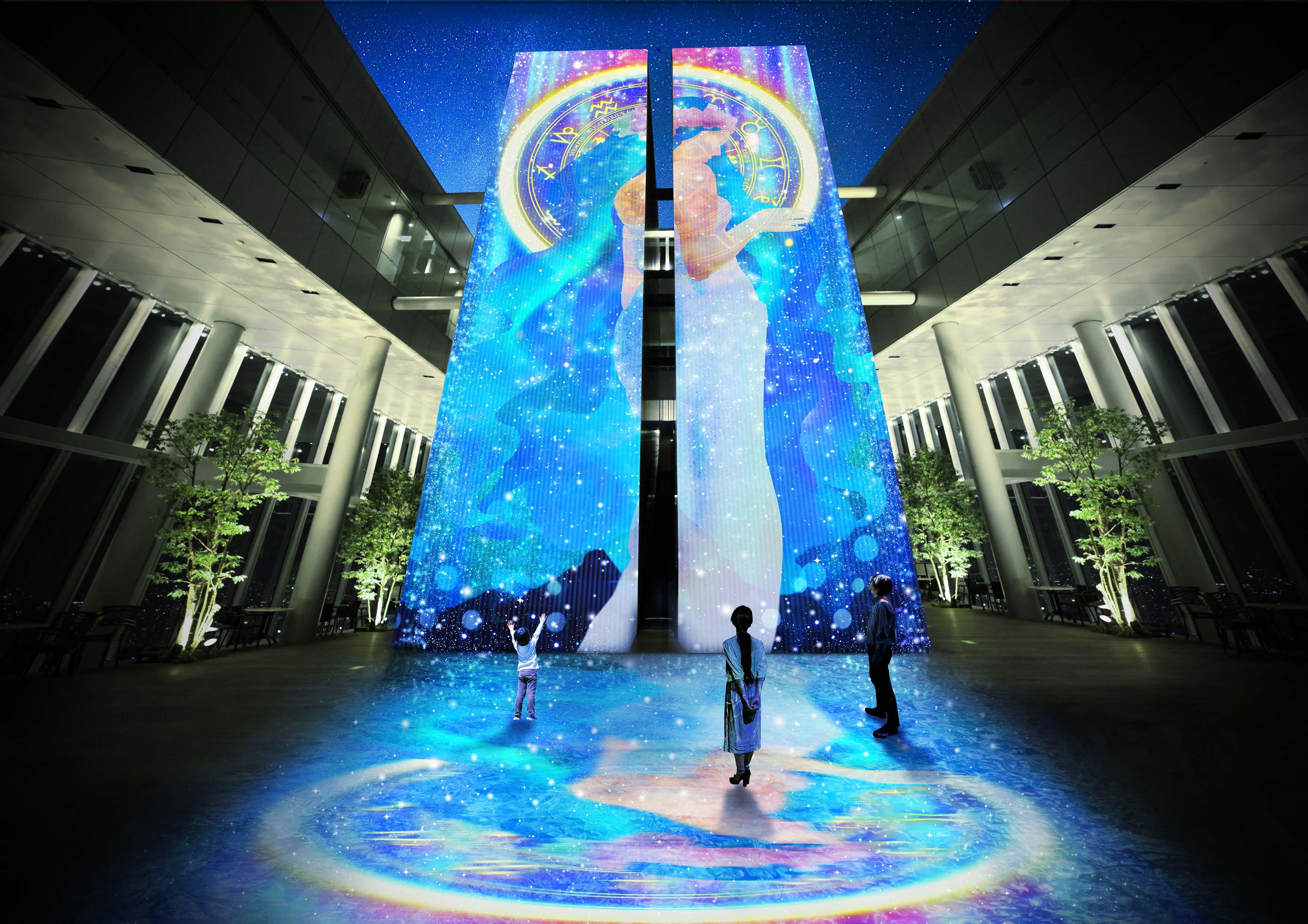 0×0=∞(ムゲンダイ)プロジェクト|CITY LIGHT FANTASIA BY NAKED –Crystal World-
