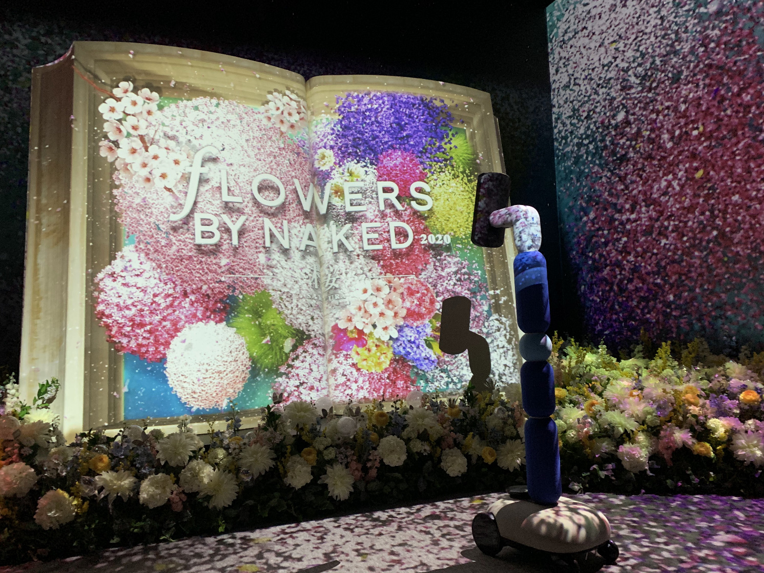 avatar-in museum サービス実証|FLOWERS BY NAKED 2020 −桜−