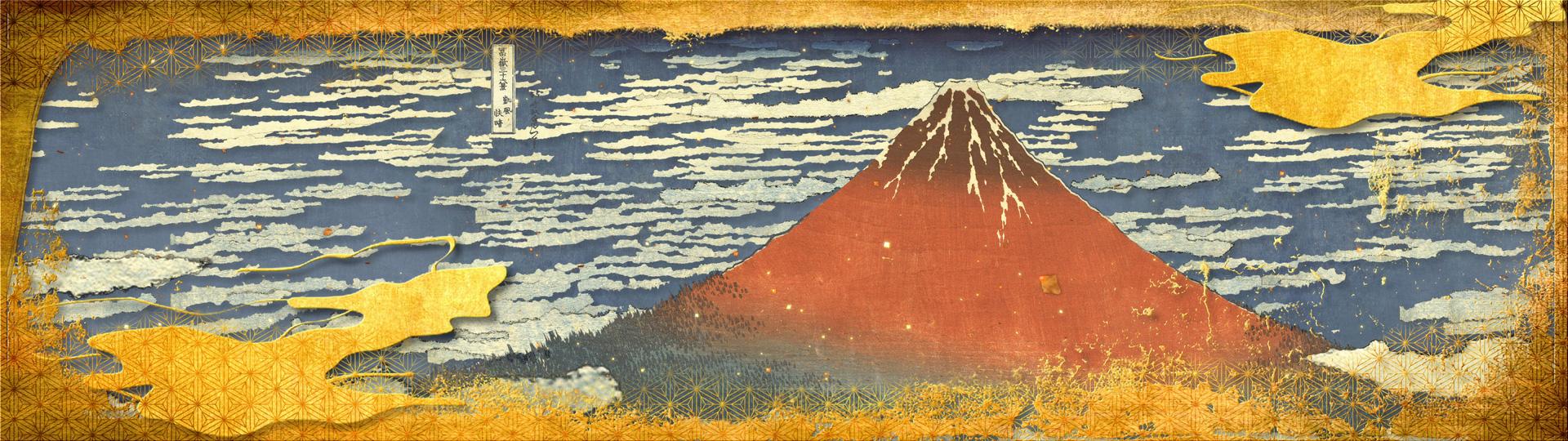 360° Around Mt. Fuji 〜NAKED meets 北斎〜|成田国際空港第1・第2ターミナル到着コンコースエリア