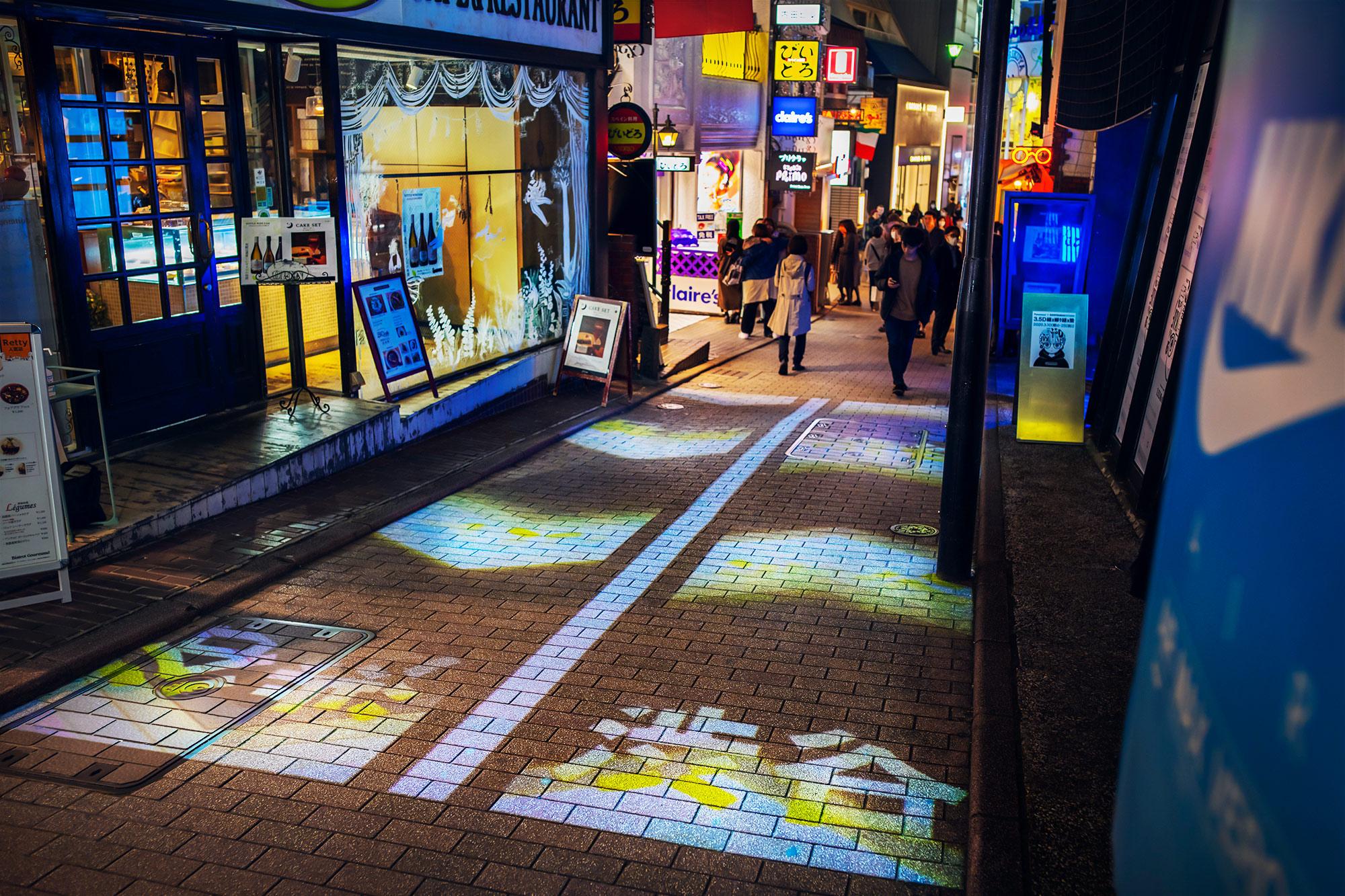 ART CITY PROJECT in TOKYO 「SHIBUYA NIGHT WALK 2020」