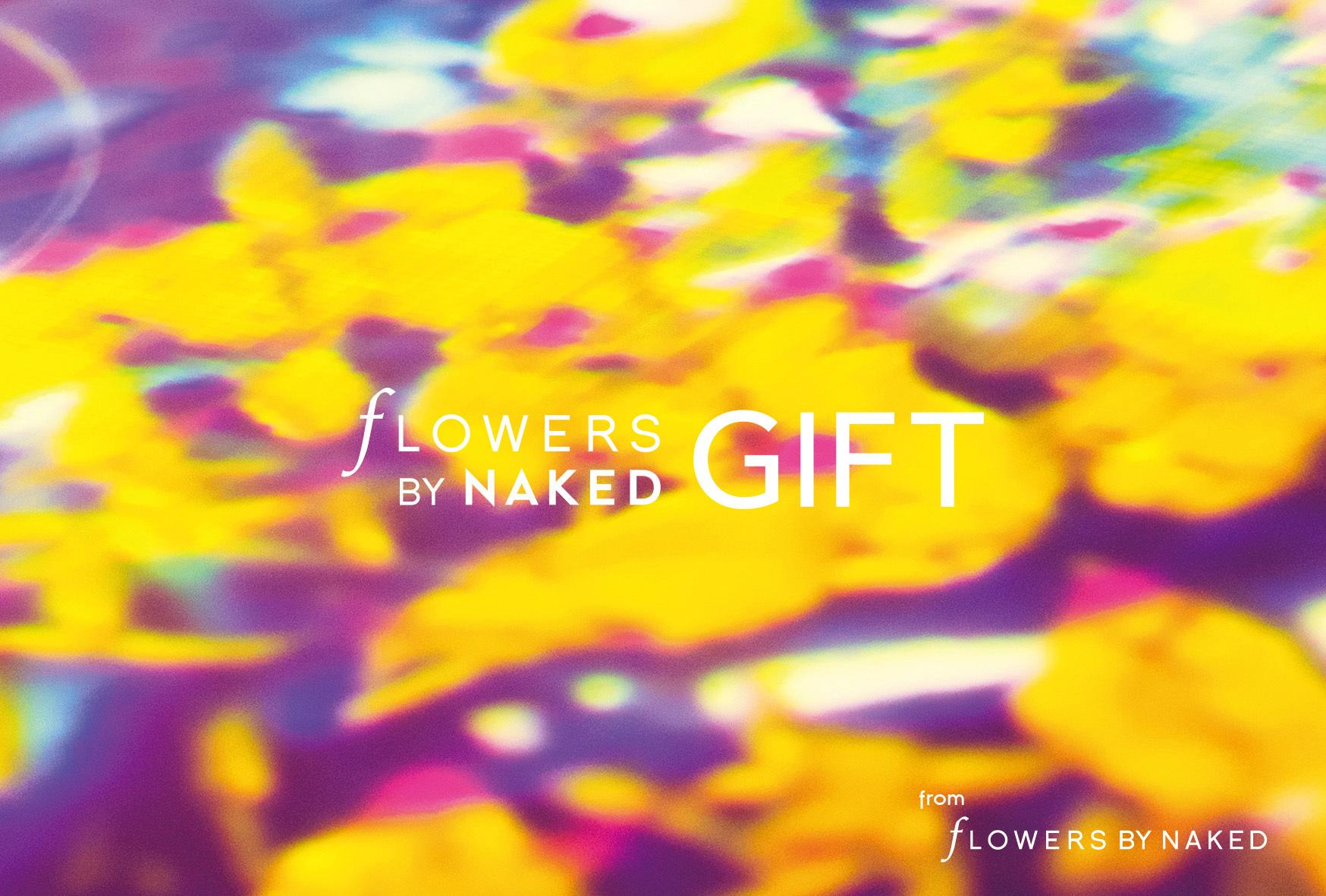 FLOWERS BY NAKEDのアート体験を贈るギフトキットが販売開始