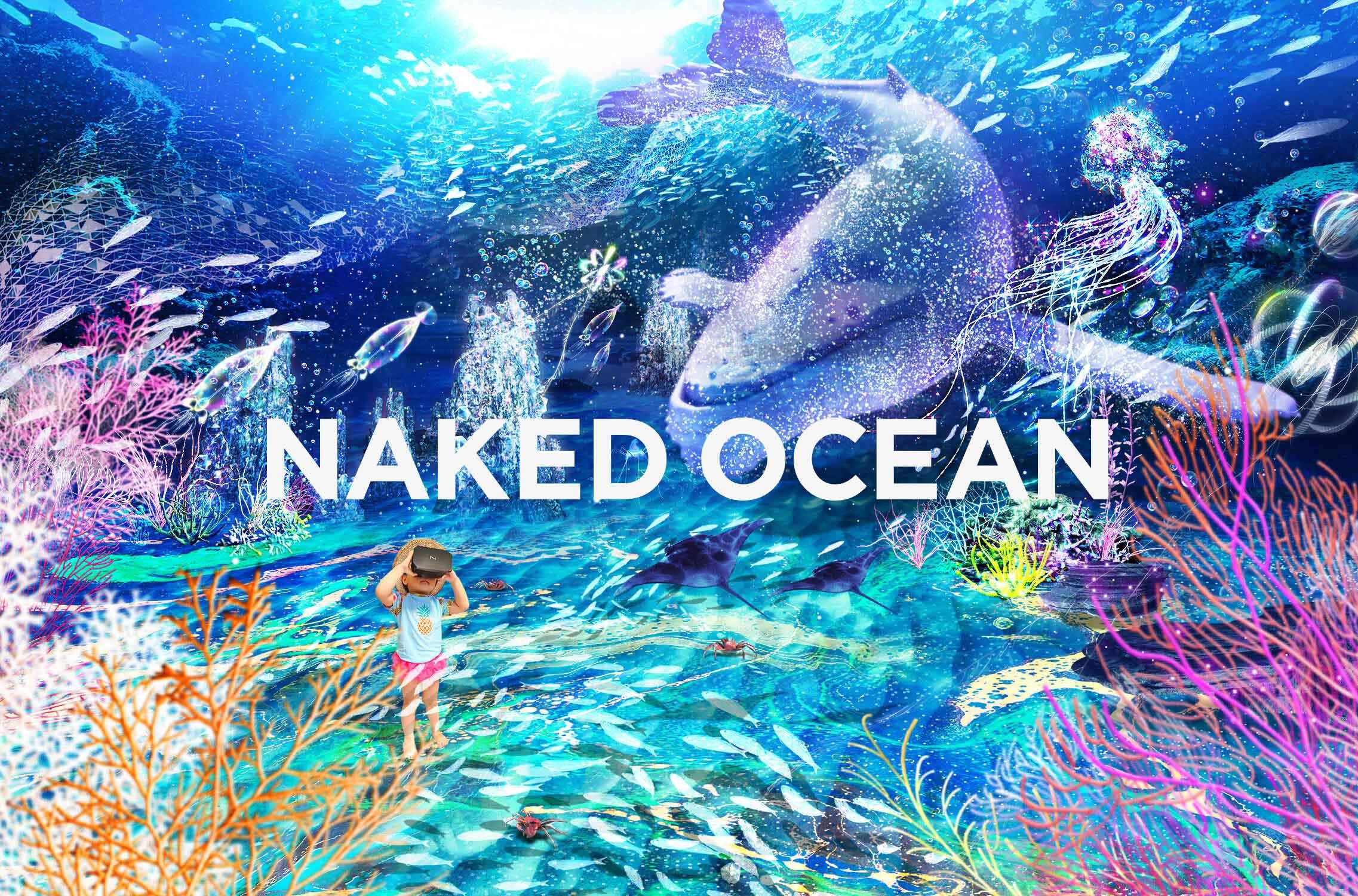 【NAKED, INC. VR】NAKED OCEAN