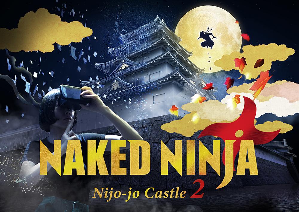 【NAKED, INC. VR】NAKED NINJA -Nijo-jo Castle 2-