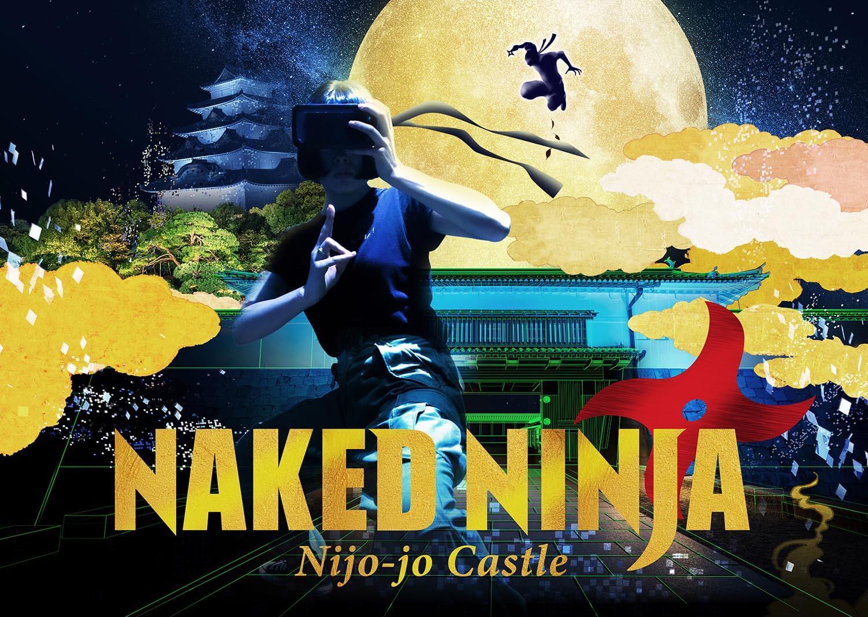 NAKED NINJA -Nijo-jo Castle- からくり万華鏡花火