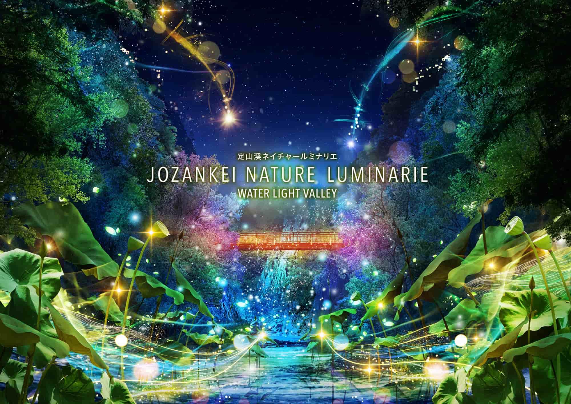 JOZANKEI NATURE LUMINARIE-WATER LIGHT VALLEY-