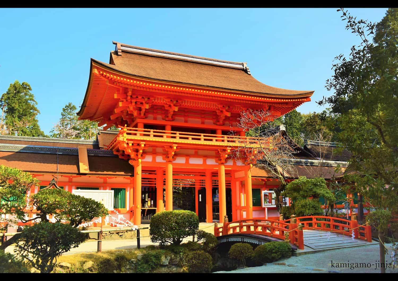 京都・賀茂別雷神社(上賀茂神社)(世界文化遺産)